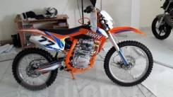 Мотоцикл MotoLand 250 WRX250 KT, 2020