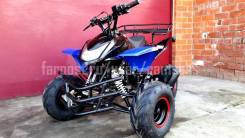 Yamaha Rider ATV125, 2017