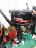 Лодочный мотор Hangkai 6.5 лс новый