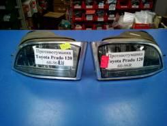 Фара противотуманная. Toyota Land Cruiser Prado, GRJ120, KDJ120, KZJ120, RZJ120, TRJ120, VZJ120