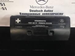 Аптечки. Mercedes-Benz S-Class, W220, V220 M112E28, M112E32, M112E37, M113E43, M113E50, M113E55, M137E58, M137E63, M275E55, M275E60, OM613LA, OM628, O...