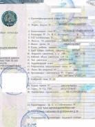 ПТС MAN TGM 18.240 4x2 рефрижератор 2011 год