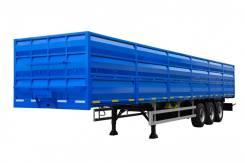 СтавПрицеп 9230. СтавПрицеп Полуприцеп-зерновоз 3-осный, модель 9230, 39 000кг. Под заказ