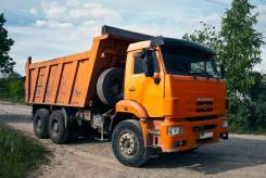 КамАЗ 65201-63, 2011