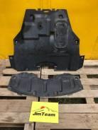 Защита двигателя. Mazda Atenza, GH5AP, GH5AS, GH5AW, GH5FP, GH5FS, GH5FW, GHEFP, GHEFS, GHEFW L3VE