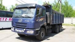 FAW J5 6x4 CA3252, 2012