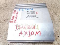 Блок управления раздаткой Isuzu Axiom [52204]