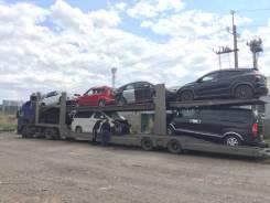 Доставка автомобилей Автовозом по всей России