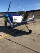 Самолет С150-М1