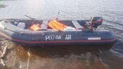 Продам комплект лодка+ мотор