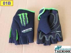 Перчатки без пальцев 001В