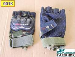 Перчатки без пальцев К