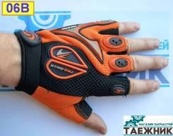 Перчатки без пальцев 06В
