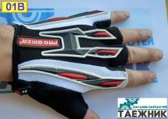 Перчатки без пальцев 01В