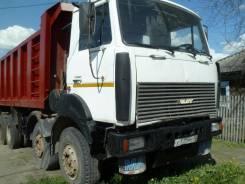 Мзкт 65151, 2005