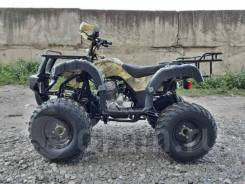 Motoland Adventure ATV 200, 2020