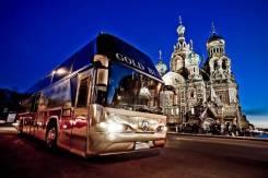 Аллегро, аренда автобусов и эксклюзивных авто в СПб