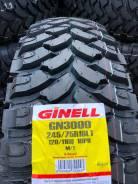 Ginell GN3000. грязь mt, 2020 год, новый