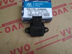 Датчик положения дроссельной заслонки Hyundai 35160-22600