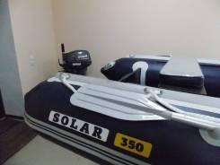 Solar maxima - 350 + Jamaha - 15 + прицеп.