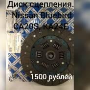 Диск сцепления Nissan Bluebird 0700150SX