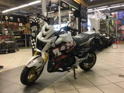 Motoland MX 125cc, 2020