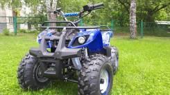 SPR-Motors, 2020
