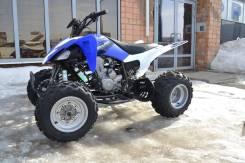 Motoland ATV 250S, 2020