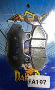 Тормозные колодки FA197 Irbis TTR250
