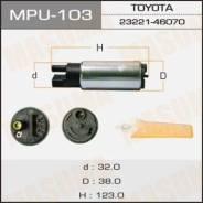 Насос топливный Masuma 130L/h, 3kg/cm2, сетка MPU-002