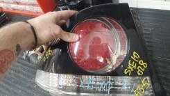 Накладки на фонари trd