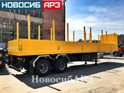 НовосибАРЗ 981310, 2018