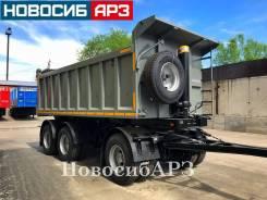 НовосибАРЗ 852300, 2018