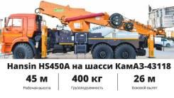 Hansin HS 450A, 2020