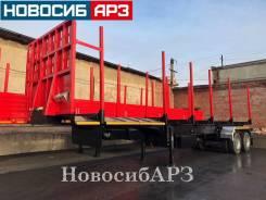 НовосибАРЗ 981301, 2018