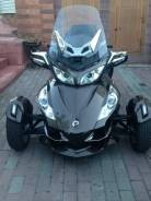 BRP Can-Am Spyder RT Limited, 2015