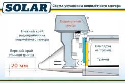 Solar 380. 2020 год, длина 3,80м.