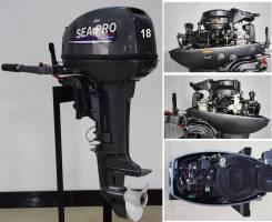 Лодочный мотор Sea Pro Т18 NEW + Подарок!