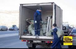 Вывоз строительного домашнего и дачного мусора, хлама грузчики, фургоны