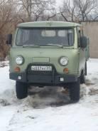 УАЗ 39094 Фермер, 1980