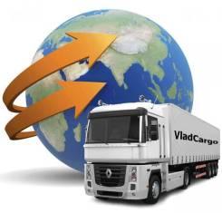 Доставка и таможенная очистка грузов из Китая