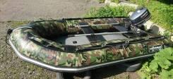 Продам лодку Shturman 320