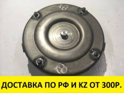 Гидротрансформатор акпп Nissan Juke F15 HR15/HR16 Контрактный! T5745
