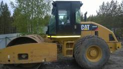 Caterpillar CS533E, 2014