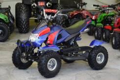 Детский квадроцикл ATV-Bot 49 см3 В наличии. Доставка по России. Рассрочка, 2020