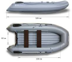 Лодка Флагман 320 НДНД в г. Барнаул + Подарок!