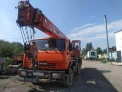 Клинцы КС-55713-1К, 2011