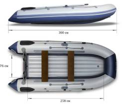 Лодка Флагман 360U НДНД в г. Барнаул + Подарок!