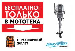 Лодочный мотор Mikatsu M9.9 light в г. Барнаул+Подарок
