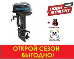 Лодочный мотор Mikatsu M30FES г. Барнаул